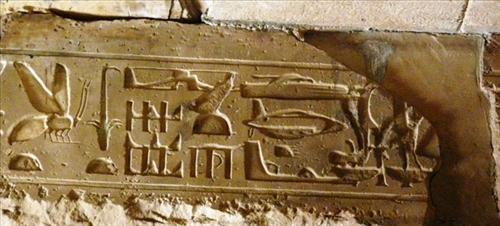hieroglyph in the temple of Abydos2
